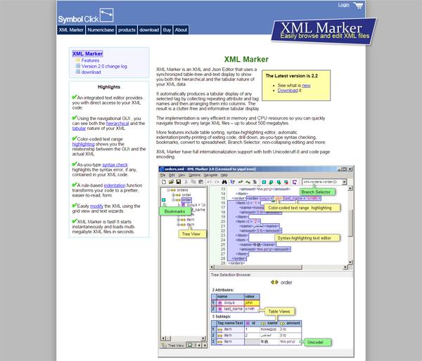 Java开发者必备的六款工具 2