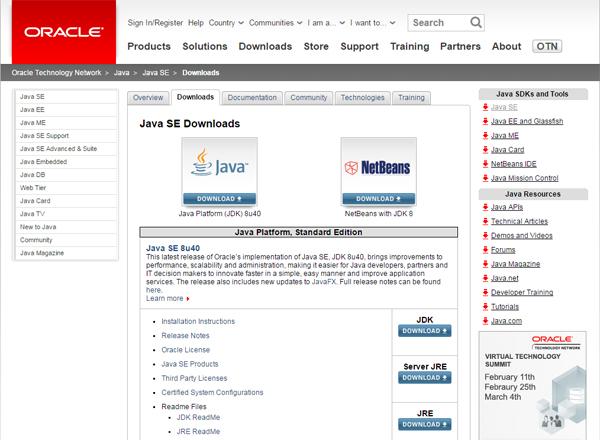 Java 开发者必备的六款工具