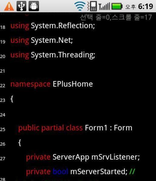 java-code-viewer