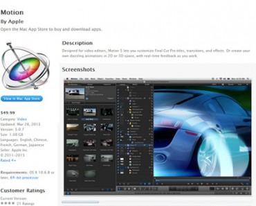 adobe-after-effects-alternatives9