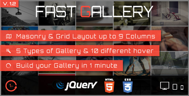 fast-gallery