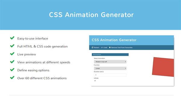 css3-animation-tools2