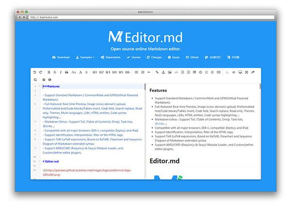 javascript-wysiwyg-editor3